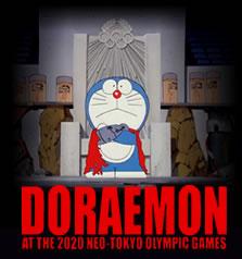 doraemon 2020