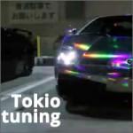 Tuning en Tokio