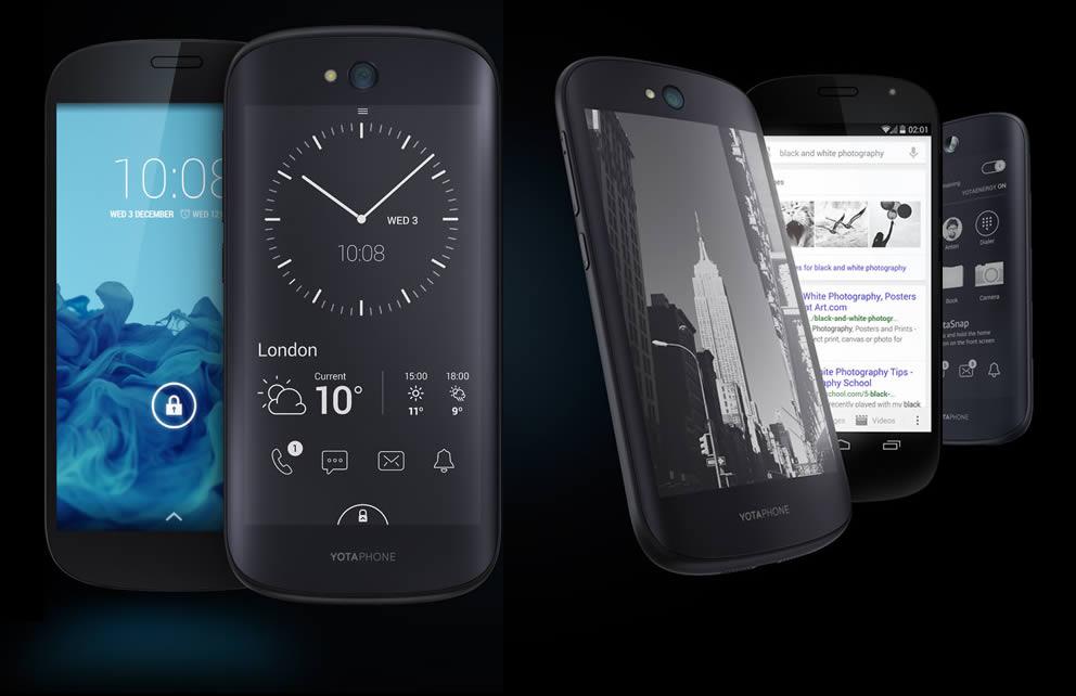 El teléfono de las 2 pantallas