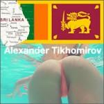 Sri-Lanka por Tikhomirov