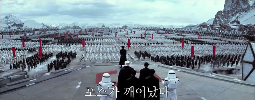 ejercito-starwars