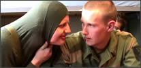 militar-gili
