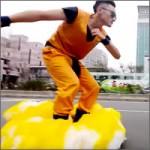 goku-tapipei