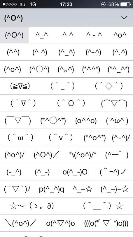 emoticonos-iphone-1