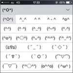emoticonos-iphone-200