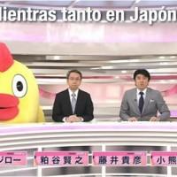Mientras tanto en las noticias de Japón