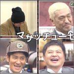 pronuncia-japo200