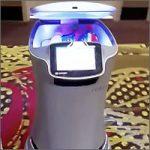 robots-hotel200