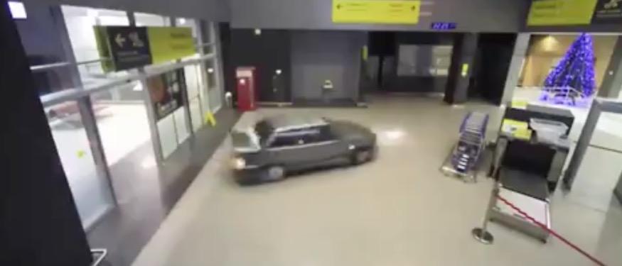 escapa-aeropuerto1