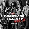 guardianes-200