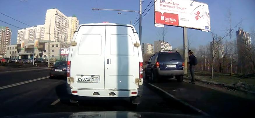 coche-acera1