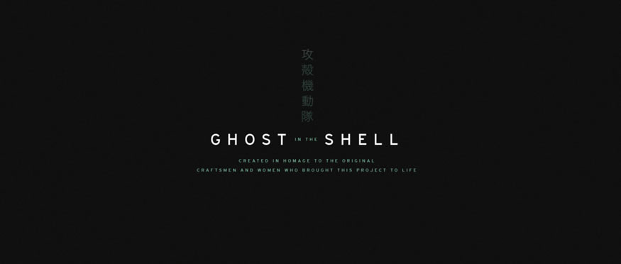 gost-shell1