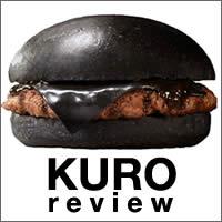 KURO, la hamburguesa negra de Burger King