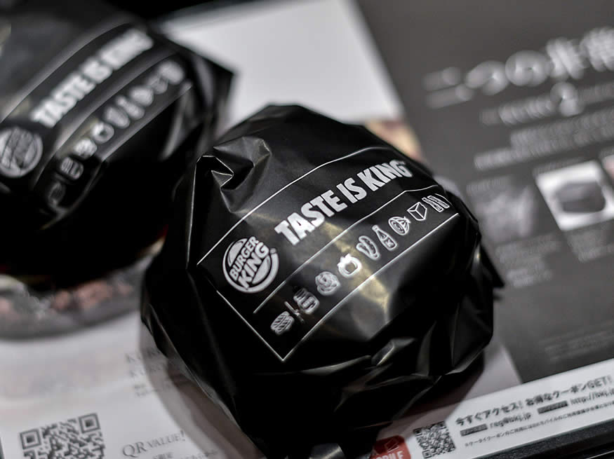 Hamburguesas negras de Burguer King