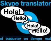 skype-trans