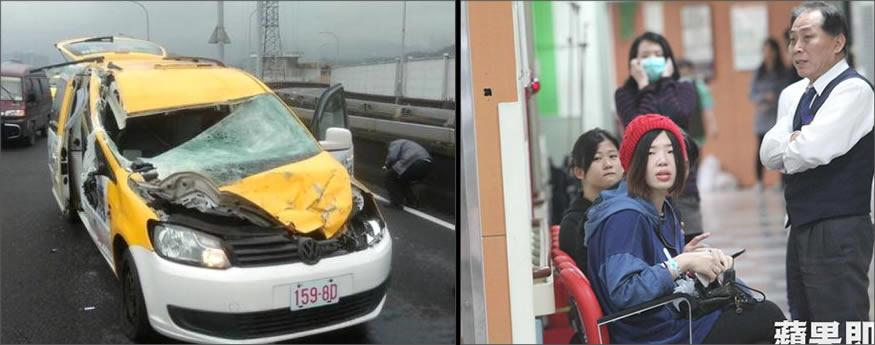 Accidente aereo en Taiwan