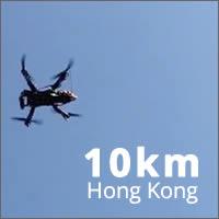 Atravesando Hong Kong con un dron