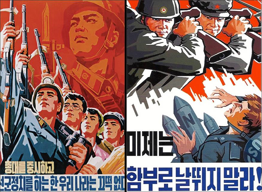 posters-coreanos-guerra