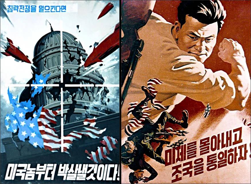 posters-coreanos
