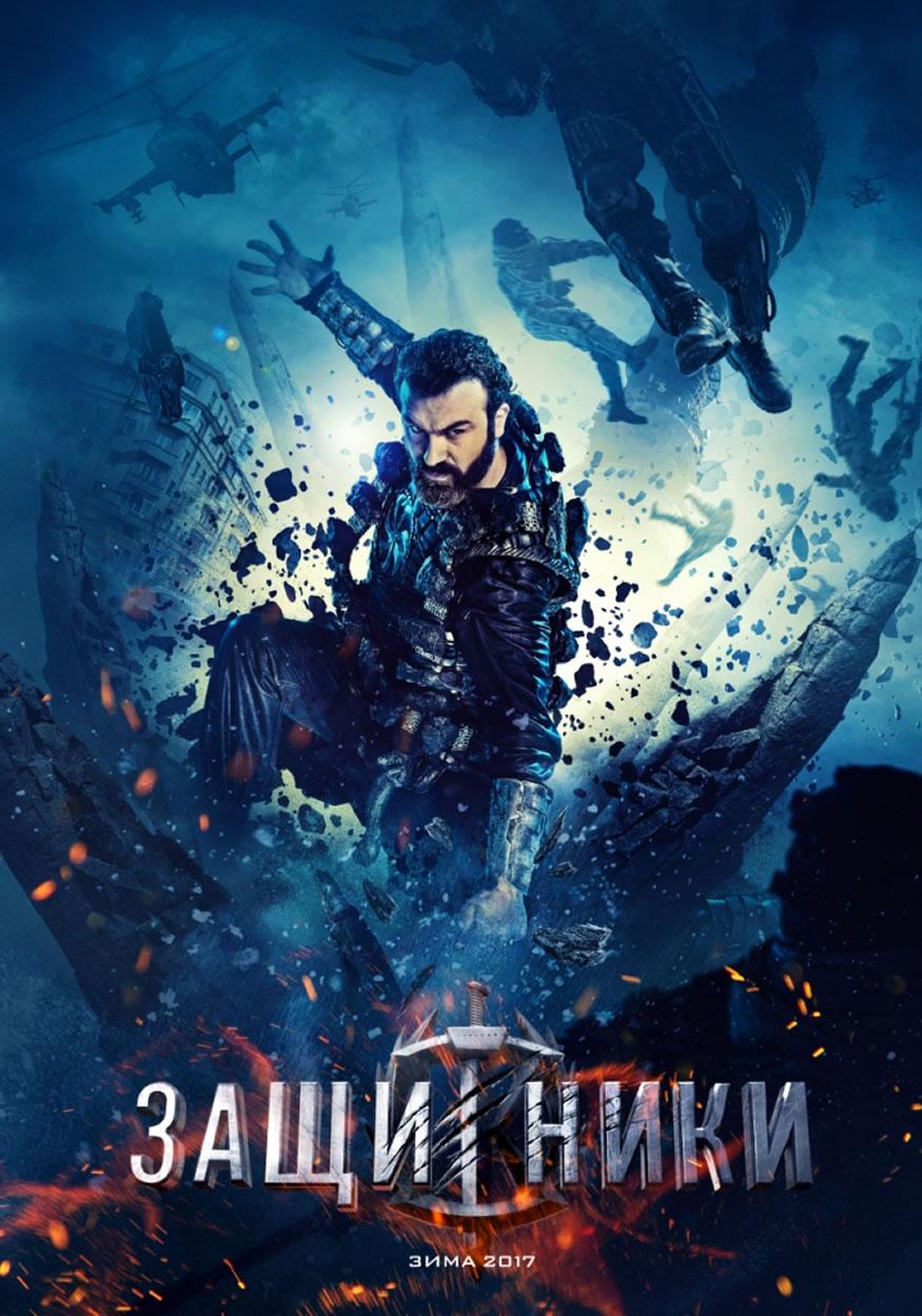 Trailer de Guardians, llegan los superhéroes rusos