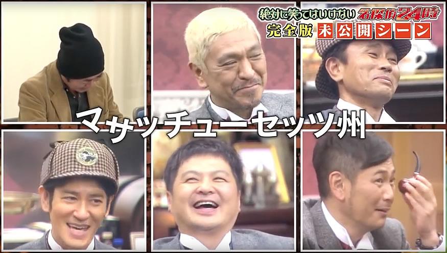 pronuncia-japo1