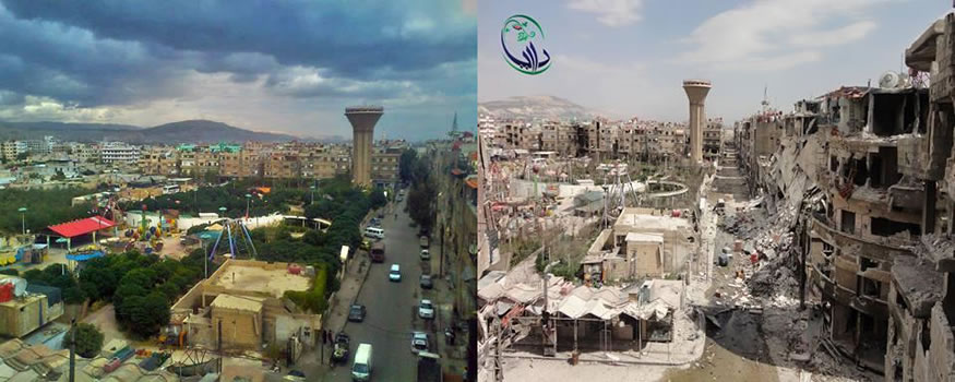 homs-siria2