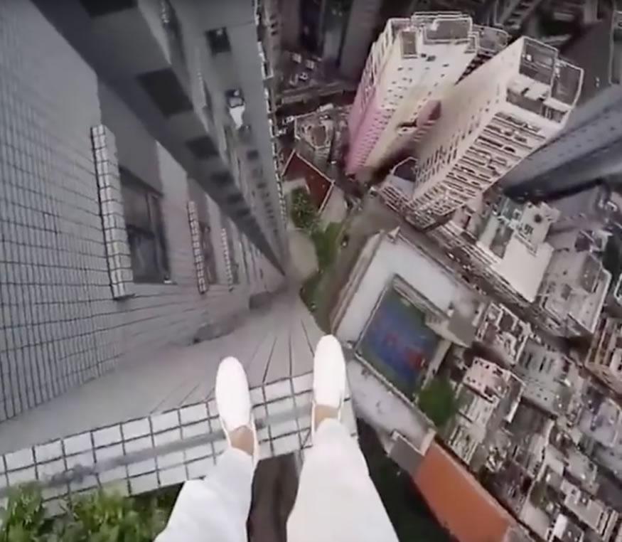 vertigo1