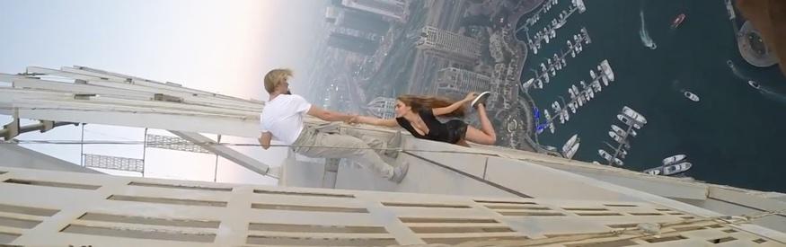 rusos-vertigo1
