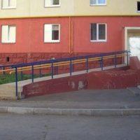 Rampa de acceso… FAIL